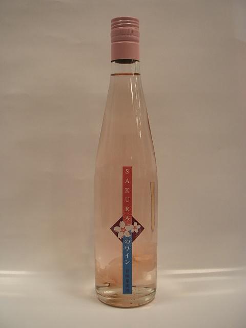白百合醸造 さくらのワイン 500ml