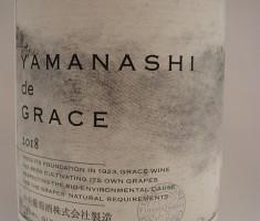 グレイス  YAMANASHI  de  GRACE  赤  2018